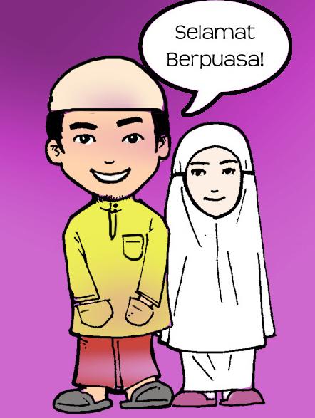 Ramadhan Bulan Penuh Keberkatan